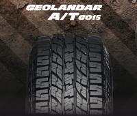Geolandar A/T G015: il pneumatico per SUV marchiato Yokohama